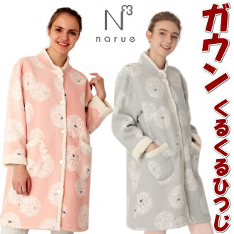 The warmth in winter stylish lady's warm gown boa narue light round and round bulky ナルエーガウンロング a sheep fleece boa gray pink M - large size fleece boa roomware overgarment or long shot gown bathrobe gift packing for free