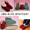 ★ mokomoko fall winter room shoes slippers sale sale then groom shoes ladies three color (red, green, Brown)?