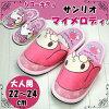 成人拖鞋 Hello Kitty / 我的旋律三丽鸥鸥粉红色 22 24.5 厘米 (房间鞋拖鞋了可爱的秋天冬天温暖动漫时尚女士女士女士礼品包装免费)