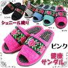 健康磁带雪尼尔拖鞋粉色、 灰色、 绿色和蓝色健康凉鞋拖鞋时尚雪尼尔