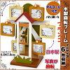日本製木製回転フォトフレームオルゴール付きブランコ4.8×8cm6枚(カードサイズギフト写真立てフォトスタンド卓上ギフト包装無料子供ベビーキッズ6窓オルゴール出産祝い誕生祝い)【10P01Oct16】クーポン