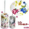 Ceramic toilet brush holder florets rose (toilet brush holders rose roses pun )