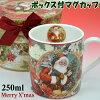 マグカップクリスマスサンタクロースギフトボックス付(洋食器コップポインセチア薔薇磁気陶器リボン)【10P24Oct15】