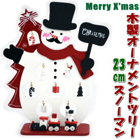 木製オーナメントツリー スノーマン ハット クリスマスグッズ( 木製ツリー クリスマスツリー スノーマン人形 雪だるま 置物 ディスプレイ 飾り 装飾 かわいい 冬 雪 ギフト包装無料 ) 年中無休