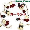 ガーランドサンタ&スノーマンスノーマンクリスマスグッズ(スノーマン雪だるまサンタクロース壁掛けディスプレイ飾り装飾かわいい冬雪おしゃれ北欧ギフト包装無料)