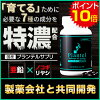 """I support 毛活! For one plan tersupplement zinc saw palm hairline """"plan tersupplement"""" approximately one month"""