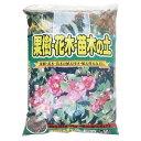 【あす楽対応】果樹・花木・苗木の土 18L×3袋セット(54L)