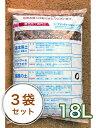 球根の土18L/3袋セット〔球根 培養土〕