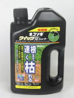 かんたん除草剤【ネコソギクイックプロシャワー】 2L〔根まで枯らす 除草剤〕
