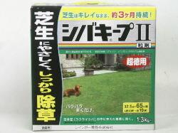 芝生にやさしく、しっかり除草【シバキープ2】 粒剤 1.3kg(超徳用)〔芝 専用 除草剤〕