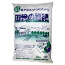 家庭菜園 肥料/堆肥 完熟田舎の堆肥 25L 3袋セット