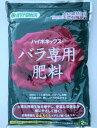 ハイポネックス【バラ専用肥料】 2kg 【バラ 土】