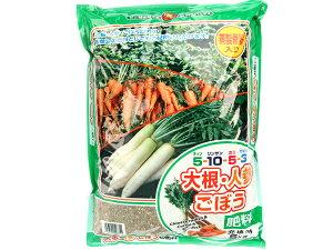 大根・人参・ごぼうの肥料 5kg