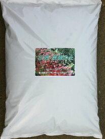 家庭菜園 贅沢な赤玉土の『菜園・花壇の土』 15L×3袋セット〔培養土 赤玉土 堆肥 有機 家庭菜園 園芸 用土 土〕