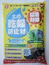 猛暑対策・土の乾燥防止剤【マルチオアシス】 8L〔培養土 マルチング〕 【10P26Mar16】