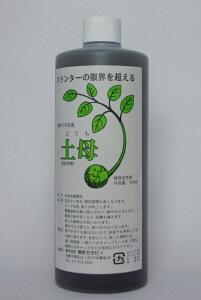 植物活性剤 【土母】 (どうも) 500ml