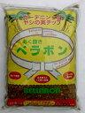 ヤシの実の培養土(土壌改良・マルチング) 【あく抜きベラボン】(20L)〔培養土〕