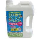【トヨチュー】#396666 お酢の除草液シャワー 4L JAN:4975730396661 【天然素材】【除草剤】
