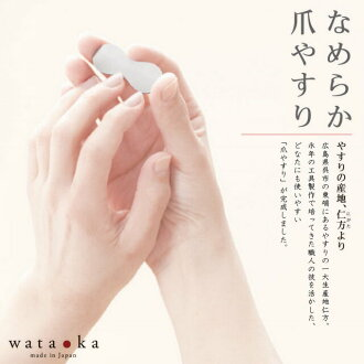 Sleek wrap nail file nail JAN:4997471500114 Japan-made materials: stainless steel washable