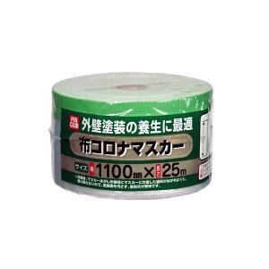 【アサヒペン】AP9016154 PC布コロナマスカー 1100mm×25m JAN:4970925218148 【塗装用品:養生テープ】