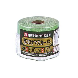 【アサヒペン/ASAHIPEN】M-300 布コロナマスカーミニ 300mm×12.5m JAN:4970925222008 【塗装用品:養生テープ】