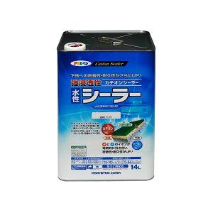 【送料無料】【アサヒペン】強浸透性水性シーラー 透明(クリア) 14L 【さび止め・プライマー・補助剤(シーラー)】