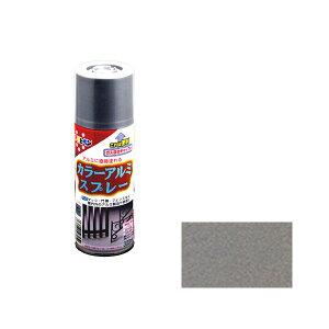 【送料無料】【アサヒペン/ASAHIPEN】カラーアルミスプレー シルバーメタリック 300ml 【スプレー塗料】