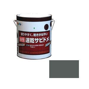 【送料無料】【アサヒペン】油性速乾サビドメ グレー 1.8L 【さび止め・プライマー・補助剤(シーラー)】
