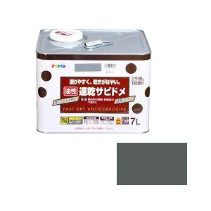 【送料無料】【アサヒペン】油性速乾サビドメ グレー 7L 【さび止め・プライマー・補助剤(シーラー)】