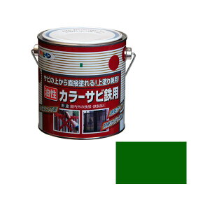 【送料無料】【アサヒペン】カラーサビ鉄用 グリーン 0.7L 【さび止め・プライマー・補助剤(シーラー)】