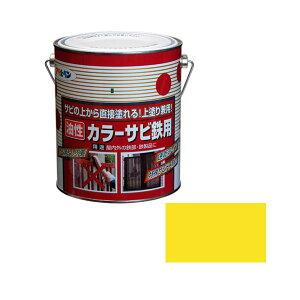 【送料無料】【アサヒペン/ASAHIPEN】カラーサビ鉄用 黄色 1.6L 【さび止め・プライマー・補助剤(シーラー)】