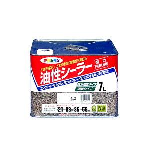 【送料無料】【アサヒペン】油性シーラー 透明(クリア) 7L 【さび止め・プライマー・補助剤(シーラー)】
