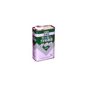 【アサヒペン/ASAHIPEN】お徳用ラッカーうすめ液S 1L 【うすめ液・はがし剤】