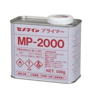 【セメダイン】SM-012 プライマー MP-2000 500g JAN:4901761132657 【DIY/日曜大工/家庭用品/補修剤・接着/雑貨/修復/リペア/創作】
