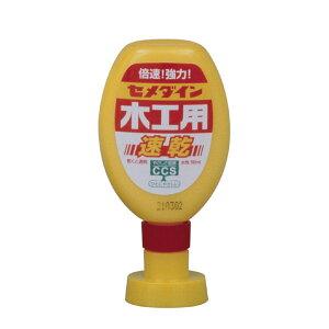 【セメダイン】木工用速乾 (ポリ容器 50ML JAN:4901761146296
