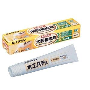 【セメダイン】木工パテA タモ白 50ML JAN:4901761387569