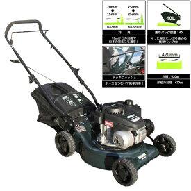 【送料無料】【MTD製品】BL17 エンジン手押式芝刈り機 BOLENS ※メーカー直送の為、別メーカー商品同梱不可
