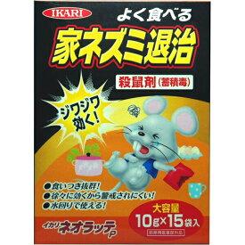 【送料無料】【イカリ消毒】ネオラッテクイックリー 殺鼠剤・速効タイプ 10g×15袋入 JAN:4906015011153 【防そ(鼠)・防鳥】