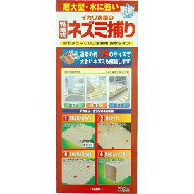 【送料無料】【イカリ消毒】デカチュークリン業務用 2枚入 JAN:4906015012570 【防そ(鼠)・防鳥】
