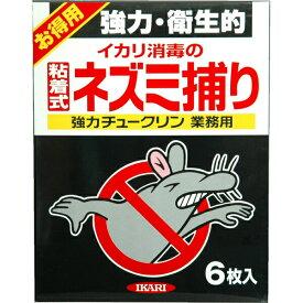 【送料無料】【イカリ消毒】強力チュークリン業務用 6枚入 JAN:4906015013003 【防そ(鼠)・防鳥】