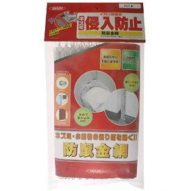 【送料無料】【イカリ消毒】ネズミ侵入禁止 防鼠金網ハード 1枚(40×45cm) 線径1.0mm JAN:4906015016110 【防そ(鼠)・防鳥】