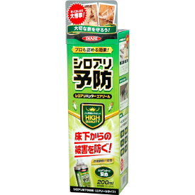 【送料無料】【イカリ消毒】シロアリハンターエアゾール 200ml JAN:4906015027123 【防虫】