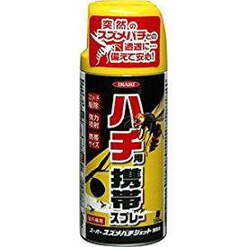 【送料無料】【イカリ消毒】スーパースズメバチジェット携帯用 180ml JAN:4906015031441 【防虫】