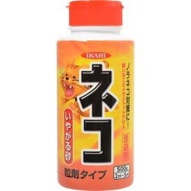 【送料無料】【イカリ消毒】ネコ専用いやがる砂 500g JAN:4906015043482 【防そ(鼠)・防鳥】