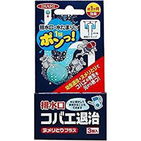 【送料無料】【イカリ消毒】排水口コバエ退治ヌメリとりプラス 3個入 JAN:4906015044236 【防虫】