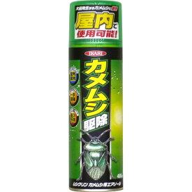 【送料無料】【イカリ消毒】ムシクリン カメムシ用エアゾール 480ml JAN:4906015044359 【防虫】