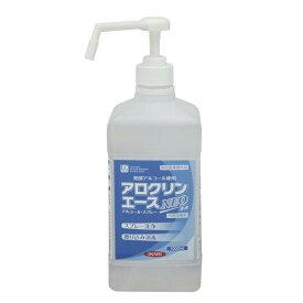 【送料無料】【イカリ消毒】アロクリンエースネオ ポンプ付き 1L JAN:4906015052309 【防菌・除菌】