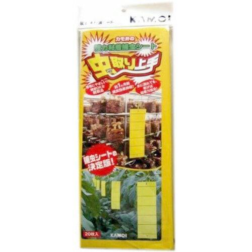 【送料無料】【カモ井】虫取り上手 強力粘着捕虫シート(黄色/20枚入) JAN:4971910162453