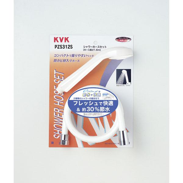 【KVK】PZS312S eシャワーnf シャワーヘッド+シャワーホース(白) JAN:4952490802144 【パーツ/シャワー部品】【水道 蛇口 水周り DIY キッチン ガーデニング 住宅】