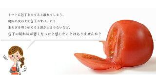 【即納】【京セラ】RS-20BK(N)ロールシャープナー箱入【あす楽対応】